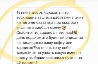 Отзывы Таня Курочкина